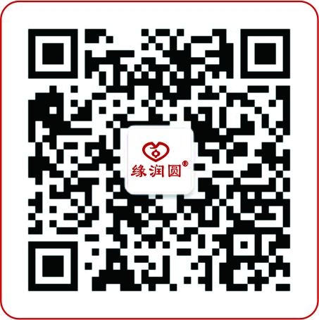 微信图片_20210314151210.jpg